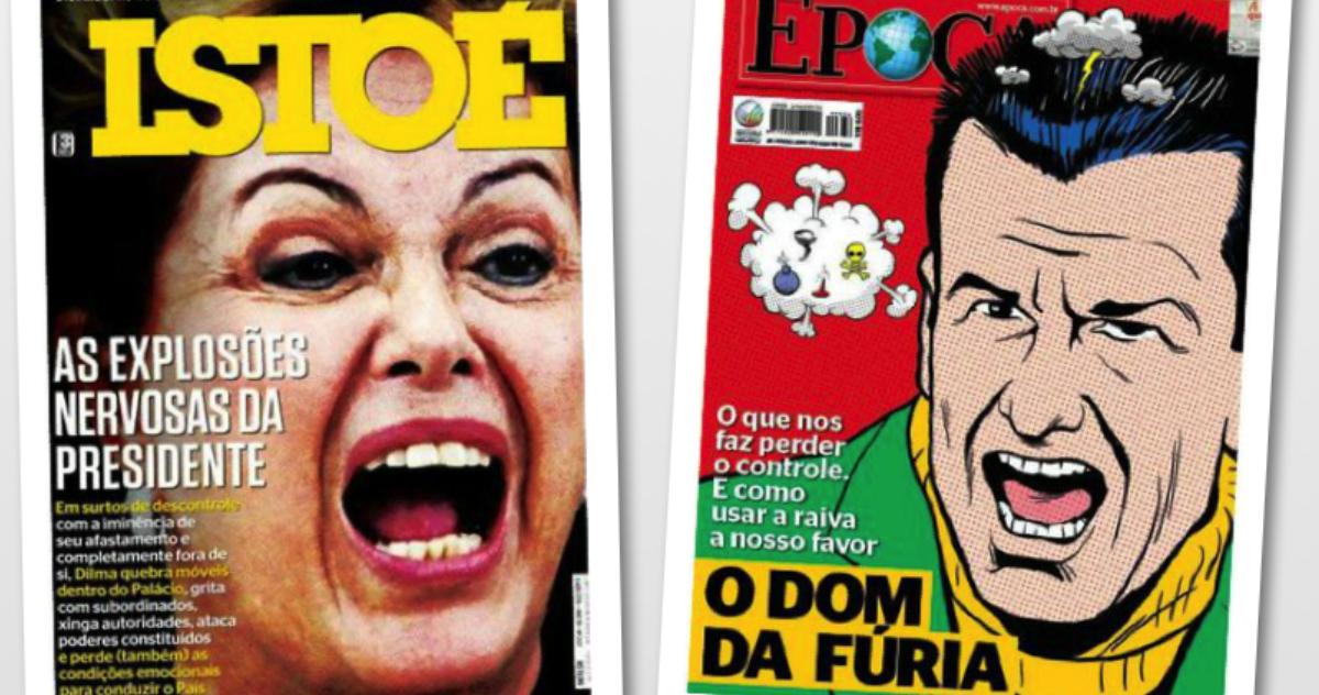 """Na imagem resta claro, para o Treinador Dunga: """"O DOM da fúria"""", para a Presidenta da República, a histeria."""