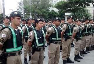 policia militar de minas