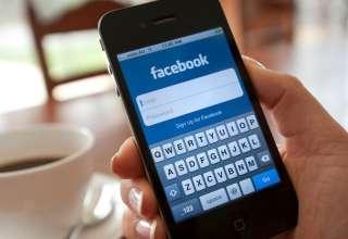 novo recurso facebook