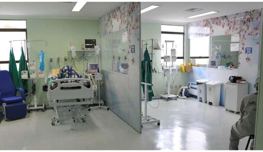 CTI do Hospital Municipal de Contagem