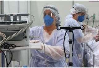 vagas auxiliares técnicos enfermagem