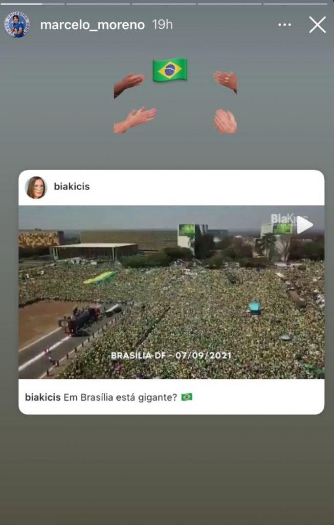 moreno vídeo